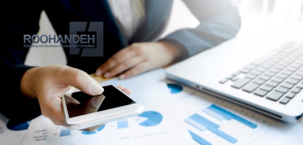 6 اصل در شروع بازاریابی و فروش تلفنی حرفهای