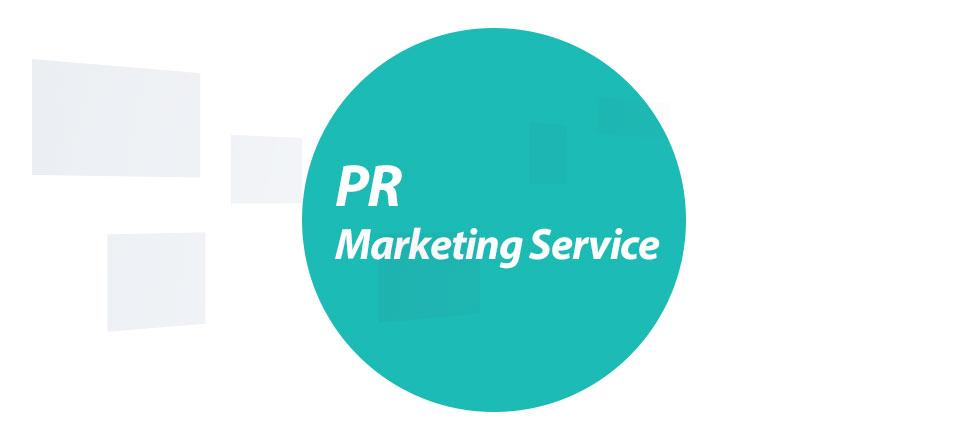 روابط عمومی در بازاریابی خدمات